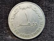 United Arab Emirates, One Dirham 1973, VF, WO3154